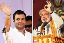 राहुल का शाह के बहाने मोदी पर निशाना, कहा- चौकीदार थे या भागीदार?