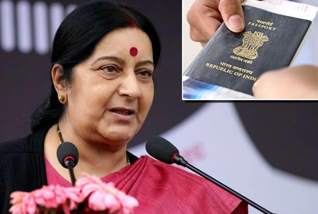 Image result for Passport application fees reduced for those under 8 years and over 60 years of age: Sushma Swaraj