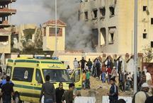 मिस्र: बम ब्लास्ट में दो पुलिसकर्मियों की मौत, नौ घायल