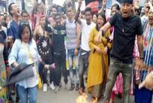 दार्जिलिंग: गोरखालैंड के लिए जीजेएम की मांग हुई तेज, रेलवे स्टेशन फूंका