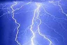 आकाशीय बिजली गिरने से बच्ची समेत दो की मौत