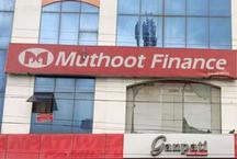 जयपुर: बदमाशों ने बैंक से लूटा 31 किलो सोना, CCTV में कैद हुई वारदात