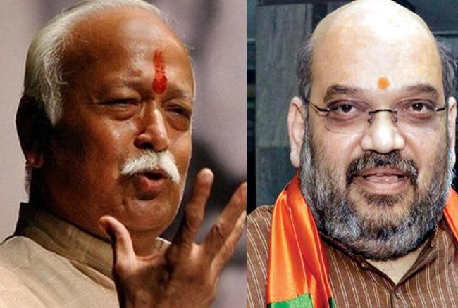 उपराष्ट्रपति चुनावः RSS-BJP की बैठक खत्म, इन चार नामों पर चर्चा तेज