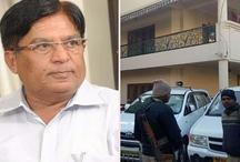 भाजपा नेता सुशील के घर IT का छापा, 10 करोड़ की संपत्ति जब्त