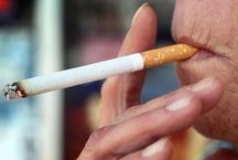 सिगरेट का एक पैकेट 2,571 रुपए का है इस देश में