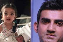 गंभीर ने सोशल मीडिया पर शेयर किया अपनी दूसरी बेटी का नाम