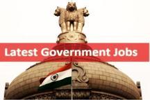 सुनहरा मौका: सरकारी नौकरी की बरसात, सैलरी भी शानदार