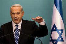 क्यों दुनिया के इन 16 मुस्लिम देशों से इज़राइल का नहीं है कोई संबंध, जानें वजह