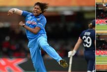 झूलन गोस्वामी: मां को नहीं पसंद था इनका क्रिकेट खेलना