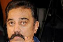 सचिन तेंदुलकर की टीम 'तमिल थलाइवास' के ब्रांड दूत बने कमल हासन
