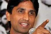 अमरनाथ आतंकी हमला: कुमार विश्वास ने दी पाकिस्तान को गाली