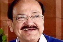 वेंकैया नायडू होंगे NDA के उपराष्ट्रपति पद के उम्मीदवार, BJP संसदीय दल ने लगाई मुहर