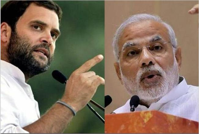 मेर्सल फिल्म विवाद: राहुल गांधी ने कहा- तमिल गौरव का 'विमुद्रीकरण' मत करिए मोदी जी