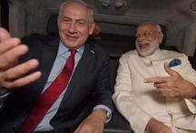 भारत और इजराइल की दोस्ती से दुनिया में स्थापित होगी नई शक्ति