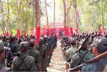 बिहार: नक्सलियों ने ढाया कहर, 3 को उतारा मौत के घाट