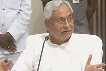BJP ने नीतीश को दिया समर्थन, कल लेंगे शपथ