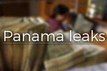 जानें आखिर क्या है 'पनामा पेपर लीक' जिसकी वजह से फंसे नवाज शरीफ