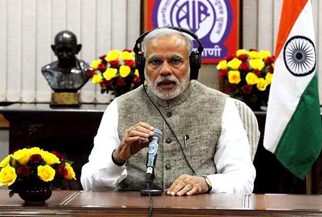 PM की 'मन की बात', कहा- गरीबी, भ्रष्टाचार और जातिवाद भारत छोड़ो