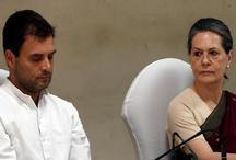 बिहारः सदमे में राहुल, कांग्रेस के 27 में से 18 विधायकों ने थामा NDA का हाथ!
