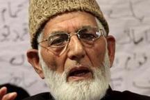 अलगाववादी नेताओं ने की जमकर कश्मीरियों की तारीफ