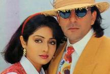 25 साल बाद फिर बनेगी श्रीदेवी और संजू बाबा की जोड़ी, ये है फिल्म