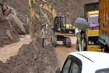 जम्मू-कश्मीर: भूस्खलन के कारण राष्ट्रीय राजमार्ग बंद