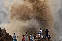 चीन और ताइवान में तूफान से भारी तबाही, 103 लोग हुए घायल