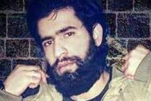 अलकायदा ने कश्मीर में बनाया अपना नया चीफ कमांडर