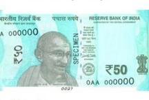 ऐसा होगा 50 रुपए का नया नोट, जल्द आएगा मार्केट में