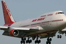 एयर इंडिया यात्रियों को देने जा रही है ये बड़ा तोहफा