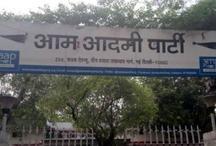 'आप' को दिल्ली HC से बड़ी राहत, LG का फैसला रद्द