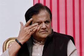 गुजरात हाईकोर्ट ने राज्यसभा सीट को लेकर जारी किया नोटिस