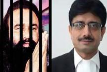 राम रहीम की सजा में बड़ा बदलाव, जज ने सुनाया दूसरा फैसला