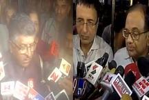 गुजरात राज्यसभा चुनाव: तीसरी बार कांग्रेस नेता पहुंचे चुनाव आयोग