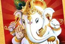 ये हैं भगवान गणेश के आठ अवतार, दर्शन मात्र से होगी हर मनोकामना पूरी