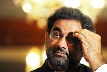 पाकिस्तान: पीएम अब्बासी भी फसे 220 अरब के घोटाले में