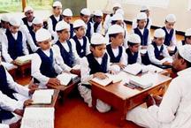 UP: अब मदरसों में बच्चों को पढ़ाया जाएगा तीन तलाक का पाठ