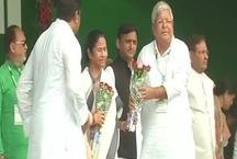 पटना रैली में ममता ने पीएम मोदी और नीतीश पर साधा निशाना