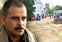 बिहार में बाढ़ का कहर, मनोज वाजपेयी ने लगाई मदद की गुहार