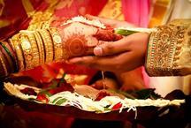 यूपी में शादी करने वालों को मिलेगा 20 हजार रुपए और स्मार्टफोन!