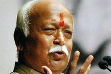 केरल में RSS प्रमुख मोहन भागवत ने रोक के बावजूद फहराया तिरंगा