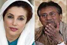 बेनजरी हत्याकांडः कोर्ट ने मुशर्रफ को घोषित किया भगोड़ा