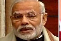 पीएम मोदी और राष्ट्रपति कोविंद ने दी देशवासियों को रक्षाबंधन की बधाई