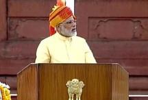 PM मोदी ने लाल की प्राचीर से कहा, 2022 तक हो जाएगी सबकी सैलरी 'डबल'