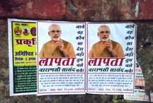 वाराणसी में लगे पीएम मोदी के लापता होने के पोस्टर