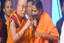 जानें, दलाई लामा ने क्यों पकड़ी बाबा रामदेव की दाढ़ी