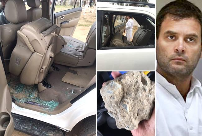 गुजरात में राहुल गांधी के काफिले पर हमला, पत्थर से बाल-बाल बचे