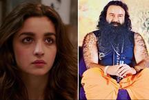 OMG: बाबा राम रहीम की वजह से फंसी आलिया, दो दिन तक रही होटल में कैद