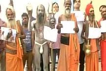 साधुओं की मांग, बलात्कारी बाबा राम रहीम को हो फांसी