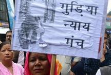 शिमला रेप केस: CBI ने IG और DSP समेत 8 पुलिस वाले गिरफ्तार